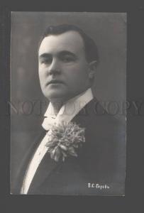 095664 GOREV Russian DRAMA Theatre ACTOR Vintage PHOTO Rare