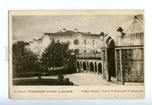 145027 Russia STARAYA RUSSA Muravevsky source & Sanatorium OLD