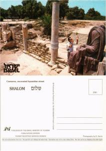 CPM AK Israel - Caesarea - Excavated Byzantine Street (775126)