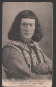 112252 BAKLANOV Russian OPERA Star SINGER Rachmaninoff PHOTO