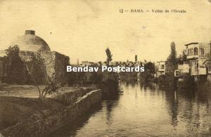 syria, HAMA, Houses on the Orontes River (1920s) Neurdein 12
