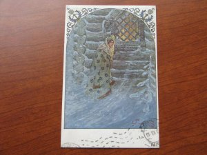 Russia Postcard Used 1915 Postmark Women in Snowstorm Outside House