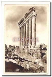 Syria Baalbek Old postcard The six columns of the Temple of Jupiter