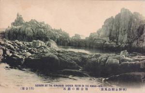Scenery at the Kongosan , Japan , 00-10s