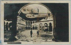 79643 -  BULGARIA  - VINTAGE  POSTCARD -   1927   Photografic