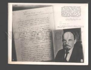 094127 USSR Lenin 1918 1 page manuscript Vintage photo POSTER