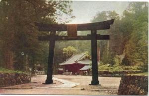 japan, NIKKO, Futaara Temple Gate, Torii (1940s)