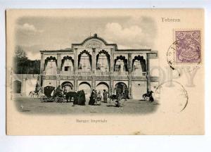 193212 IRAN Persia TEHERAN Bank Vintage undivided RPPC