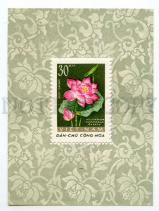 501415 VIETNAM 1962 year Flower Souvenir sheet
