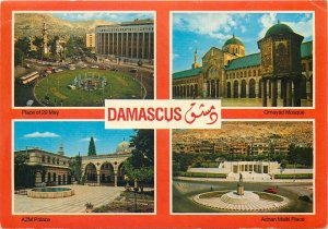 Syria Damascus Omayad mosque & multi views postcard