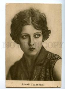 140454 SUDAKEVICH Soviet actress MOVIE costume designer Old