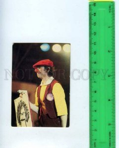 259064 USSR Circus clown Alexander Aleshichev Pocket CALENDAR 1983 year