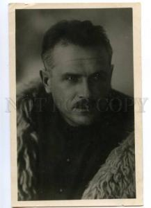 140707 BABOCHIN Great Russian Soviet MOVIE Star Vintage PHOTO