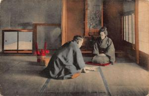 Japan Offering Present and Notice of Acceptance by Bridge Groom Postcard