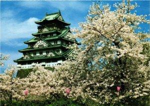 CPA OSAKA Castle Cherry Blossom JAPAN (677290)