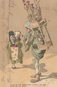 JAPAN, PU-1907; Japanese Mother & Baby following Artisan