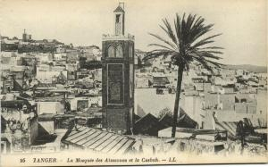 morocco, TANGER, Mosquée des Aissaouas, Casbah, Mosque, Islam (1910s) LL