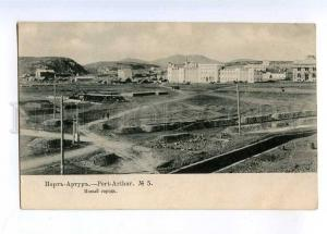 197256 CHINA Lushunkou PORT ARTHUR new city Scherer 1904 year