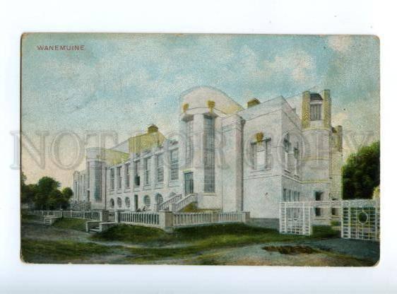 147430 ESTONIA CONSTRUCTIVISM WANEMUINE theatre Vintage pc