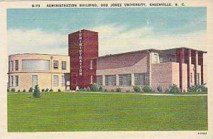 South Carolina Greenville Administration Building Bob Jones University
