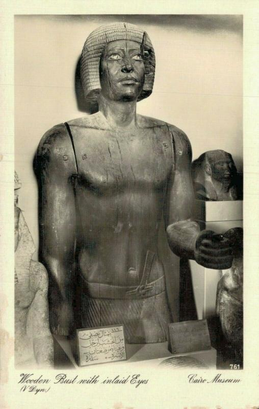 Egypt Wooden Bust With Inlaid Eyes Cairo Museum 02.06