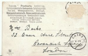 Genealogy Postcard - Family History - Banks - Cavandish Square - London   BH5691