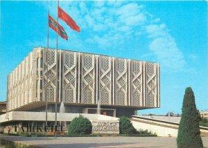 Uzbekistan Tashkent branch of the central Lenin museum postcard