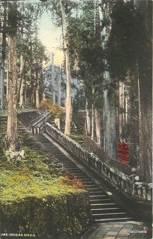 C-1910 Japan Yashidan Nikko hand colored postcard 12016