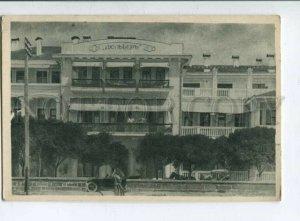 3120297 UKRAINE  YEVPATORIA Dyulber HOTEL Vintage PC
