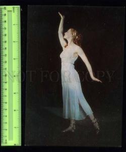 207255 PLISETSKAYA Russian BALLET Spartacus photo poster card