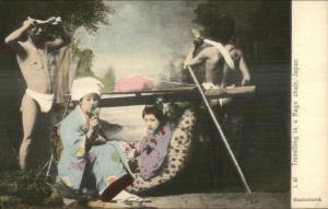 Native Japan Women Kimonos Kago Chair Semi Nude Men Postcard c1905