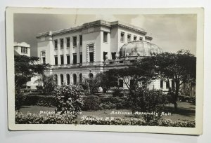 VTG Real Photo RPPC Palace of Justice Panama City National Hall Building A2