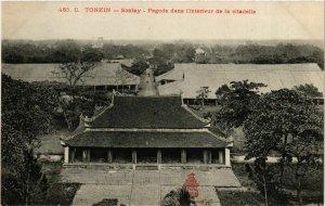 CPA AK INDOCHINA Tonkin Pagode dans l'interieur de la Cit. VIETNAM (956859)