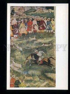 d180180 Hunting Babur Kabul onager deer Afganistan