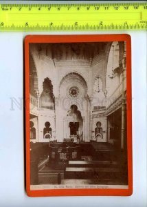 294082 GERMANY 1880s MAINZ Inside old synagogue Inneres Hertel Mainz