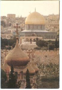 Jerusalem, The Church of St. Mary Magdalen and Dome of Rock