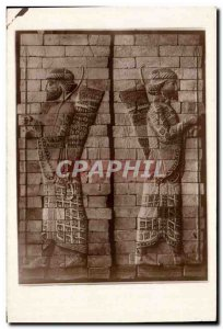 Old Postcard Louvre Asian Antiques Two archers Palace of Darius