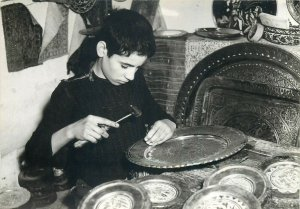Iran Isfahan iranian boy worker ethnic type photo