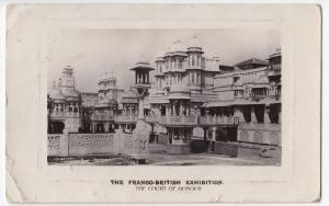 Franco British Exhibition 1908, Court Of Honour PPC, Miss Culliford, West Ealing