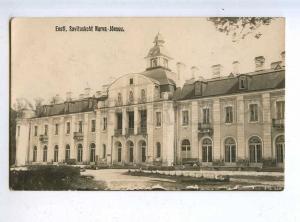 204459 ESTONIA Narva photographic vintage postcard
