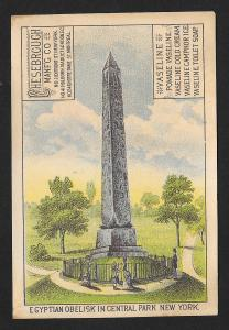VICTORIAN TRADE CARD Chesebrough Vaseline Egyptian Obelisk