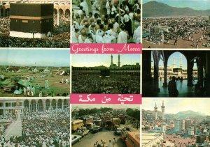 PC CPA SAUDI ARABIA, GREETINGS FROM MECCA, Modern Postcard (b15876)