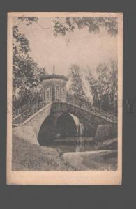 082058 RUSSIA Czarskoe Selo Chinese bridge Vintage PC