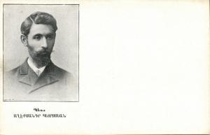 armenia, Armenian Fedayi Freedom Fighters Militia, Peto Alexander Petrosyan 1910