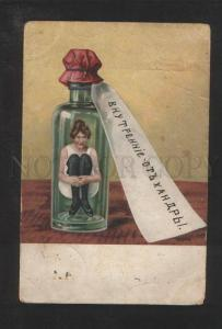 072912 Little Lady FAIRY in Bottle Vintage RUSSIAN COMIC pc