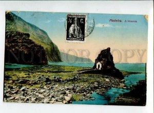 3138257 Portugal MADEIRA S. Vicente Vintage postcard
