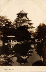 CPA Osaka Castle JAPAN (724997)