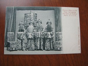 China Hong Kong Postcard UDB Unused 1900-06 Chinese Actors Stage Gods Cardinal