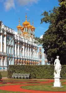Russia St Petersburg Postcard, Tsarskoye Selo, The Great Catherine Palace X1