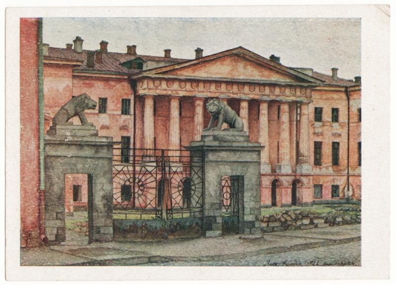 1932 Russian Moscow Museum of the Revolution Tverskaya building Old Postcards